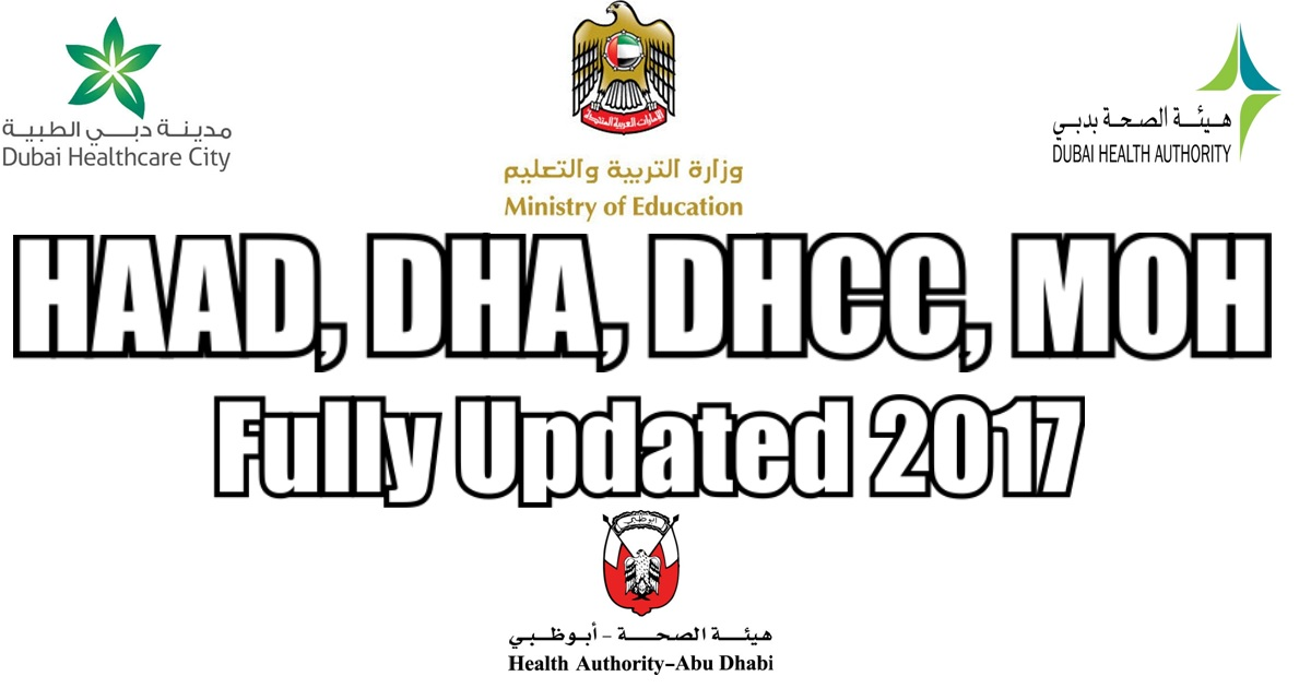 How to Pass HAAD, DHA, DHCC, and MOH | 2018 Latest